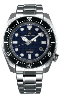 Grand Seiko Hi-Beat 36000 Diver's Professional